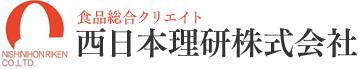 福岡市南区の西日本理研株式会社。島原手延素麺や金ごまそうめん、黒ごまそうめん、麦簾、くずきり、はるさめなどを取り扱っております。贈答用もご用意しております。弊社自慢の乾麺をぜひご賞味ください。